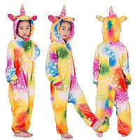 Кигуруми пижама Единорог разноцветный на молнии микрофибра (велсофт) детский