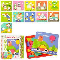 Детская крупная мозаика Арт мозаика Цветная фантазия геометрия 12 картинок, 22 фишки
