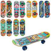 Скейт Метр+ MS 0324 (43-13-8 см,колеса 45 мм, более 10 расцветок)