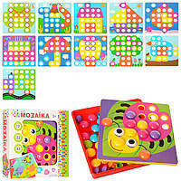 Детская крупная мозаика Арт мозаика Цветная фантазия 12 картинок. 45 фишек