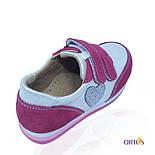 Ботинки детские ортопедические ОrtoBaby D8013, фото 2