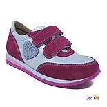 Ботинки детские ортопедические ОrtoBaby D8013, фото 3
