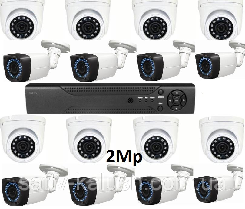 AHD комплект видеонаблюдения на 16 камер 2Mp