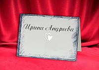"""Карточки для рассадки гостей на свадьбу """"Серебряные сердца"""""""