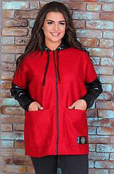 Теплая куртка женская удлиненная демисезонная трикотажная с капюшоном (букле), красная