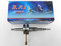 Коленвал Suzuki Address/Sepia/Mollet 50cc SPI (тайвань)