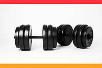 Гантели разборные 2х25 кг ORIGINAL-SPORT