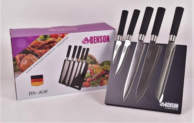 Набор ножей Benson BN-403