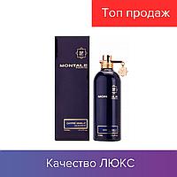100 ml Montale Paris Chypre Vanille. Eau de Parfum  | Женская парфюмированная вода Монталь Ваниль Кипра 100 мл ЛИЦЕНЗИЯ ОАЭ