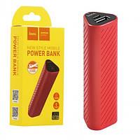 Power Bank Hoco J23 зовнішній акумулятор New style 2500mAh Original