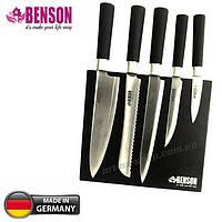 Набор ножей из нержавеющей стали на подставке Benson BN-408 (6 предметов) | кухонный нож | ножи Германия, фото 1