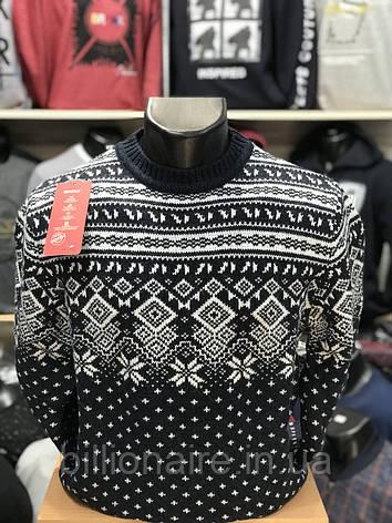 Новорічний теплий светр, фото 2
