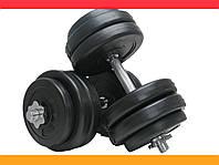 Гантели разборные 2х13 кг ORIGINAL-SPORT (Металлический Гриф)
