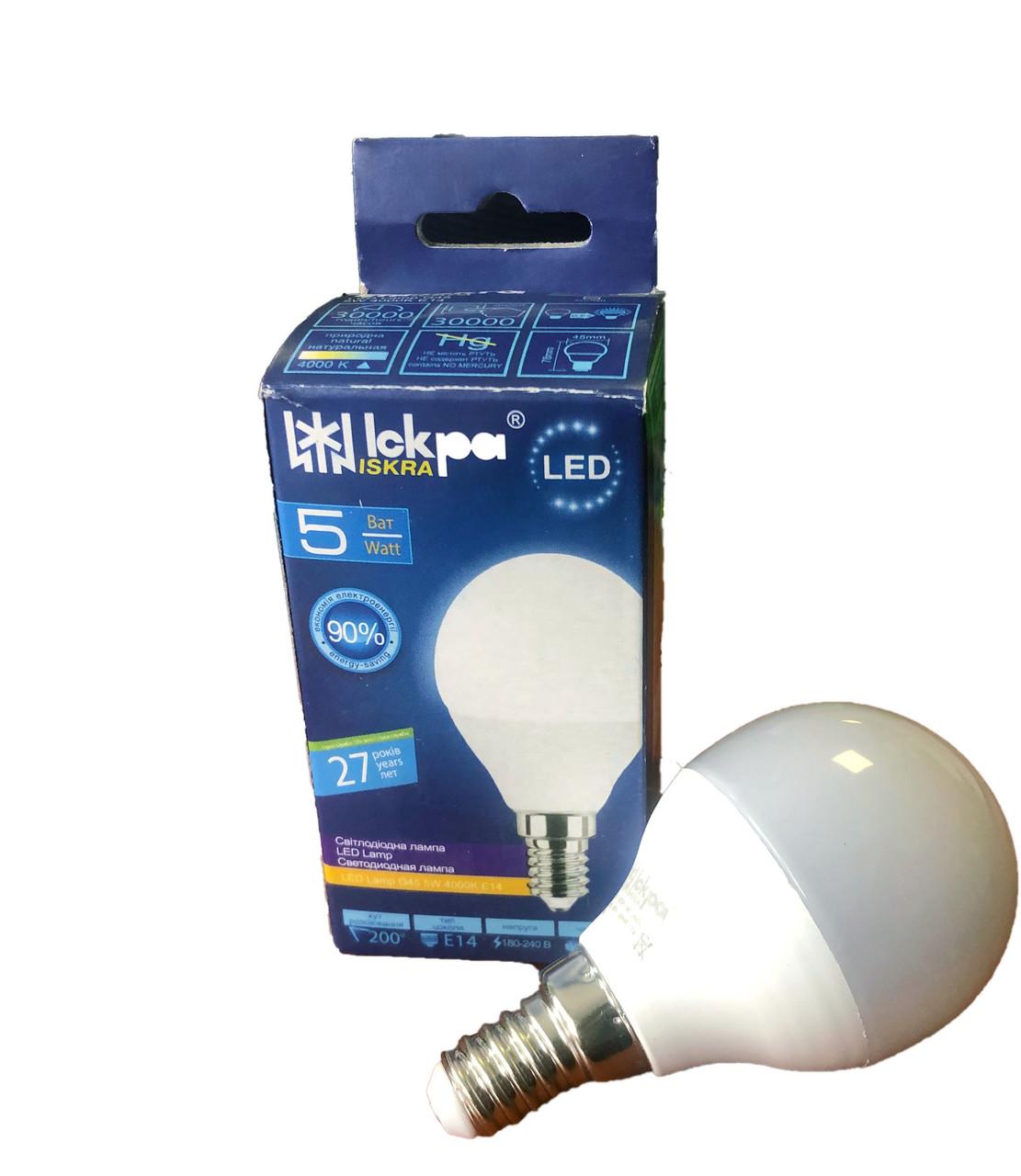 Лампа светодиодная LED шарик, 5 Вт Естественный белый, (E14), G45, 220B