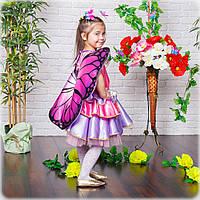 Карнавальный костюм Бабочка Фея для девочки 3-6 лет