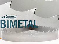Ленточная пила Armoth Bimetal