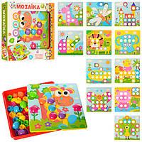 Детская крупная мозаика для самых маленьких 12 картинок, 46 фишек