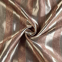 Блекаут смуги коричневий ш.280 (32135.003)