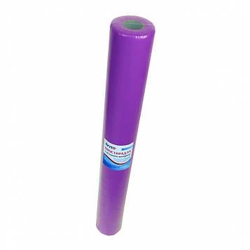 Рулон спанбонд Arzt plus 0,8х100 без перфорации (20 г/м2) фиолетовый