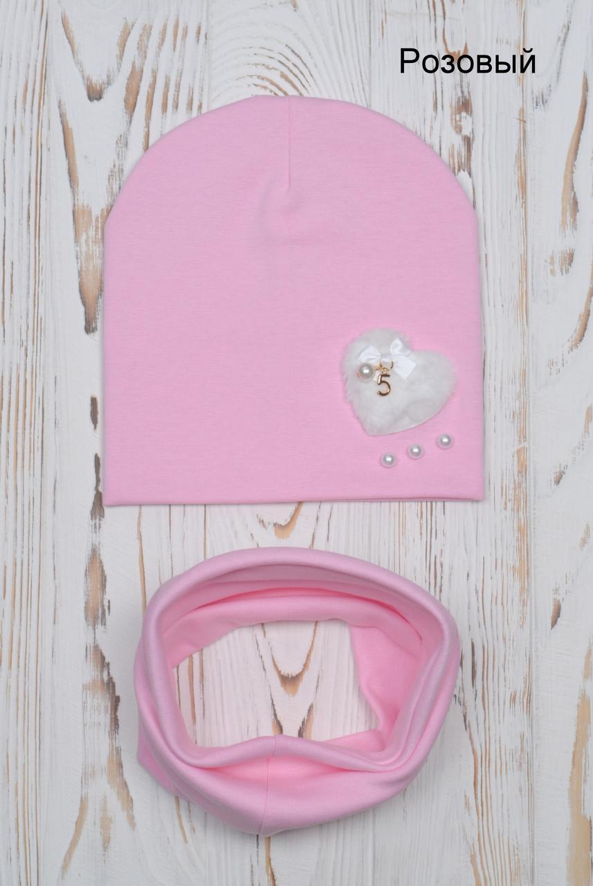 Новинка!Двойной комплект шапка+хомут Сердце (пушок) р. 48-52 (2-5 лет)клубника, малина, розовый, серый, красн.