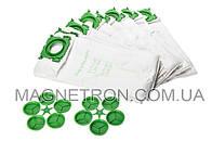 Комплект мешков бумажных (8 шт) + крышки для мешка к пылесосу Thomas Airtec 787410 (8шт)