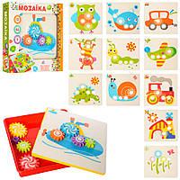 Детская крупная мозаика шестеренки, логическая игра 12 картинок, 9 элементов