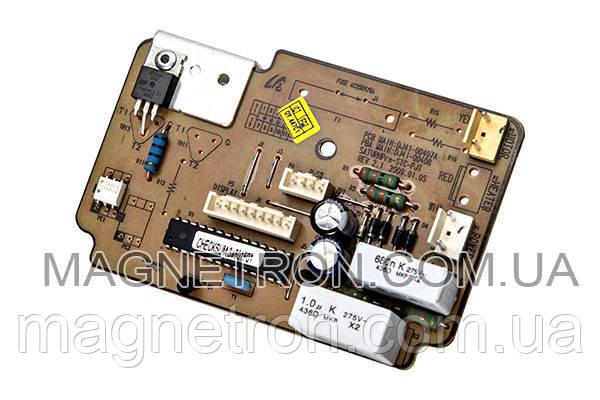 Плата (модуль) управления для пылесоса VC-BZ815 Samsung DJ41-00408B, фото 2