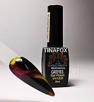 Гель-лак для ногтей магнитный кошачий глаз  Global Fashion Cateyes №04, 8мл