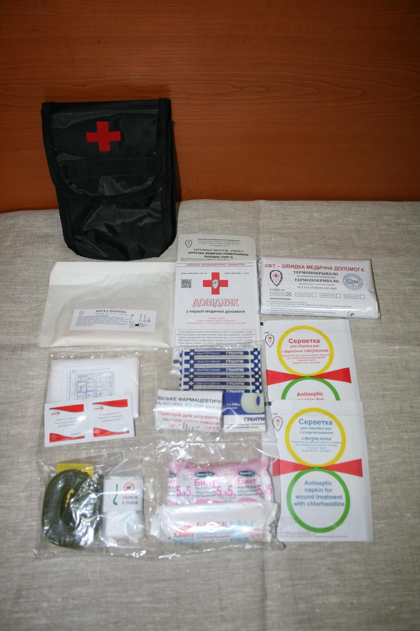 Аптечка походная (тип-2)