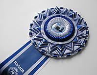 Наградная розетка из атласных лент «Звездопад». Диаметр 23,5 см; длина хвостов 60 см!