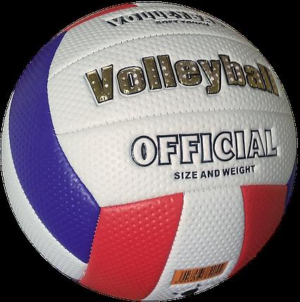 Мяч волейбольный soft touch (бело-сине-красный) [5], фото 2