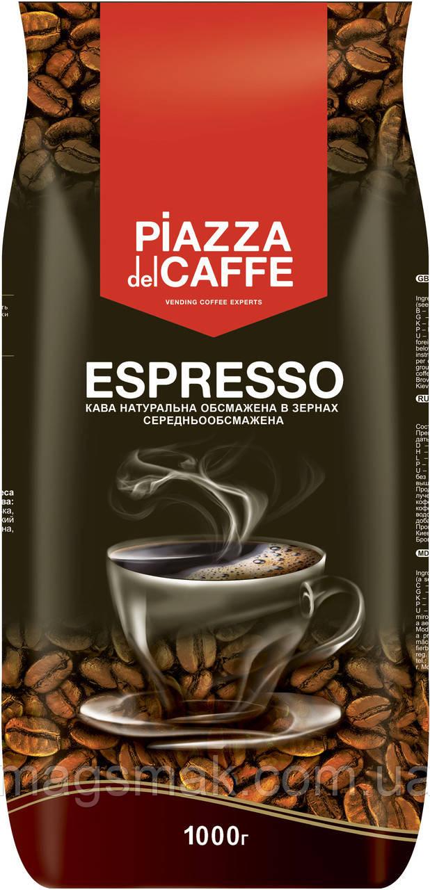 Кофе JEspresso Piazza del Caffe 1кг