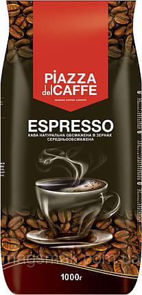 Кофе JEspresso Piazza del Caffe 1кг, фото 2