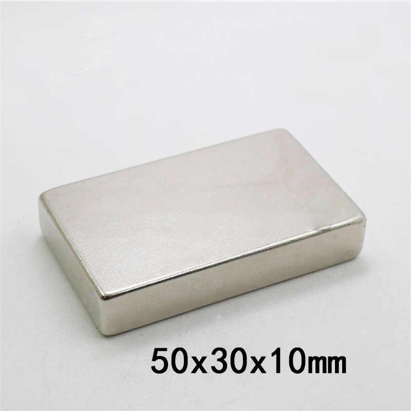 Неодимовый магнит 50 * 30 * 10 мм