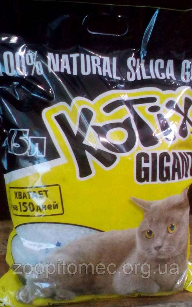 Kotix (Котикс) силикагелевый наполнитель для кошачьего туалета, силикагель, 15 л