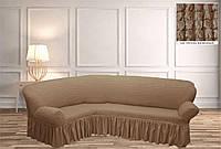Покрывало Чехол на угловой диван Тепло - Бежевый
