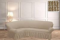 Покрывало Чехол на угловой диван Топленое молоко