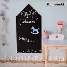 Доска для рисования мелом домик. Мольберт детский, игрушка. Детская меловая доска. 100х60см без рамки, фото 2