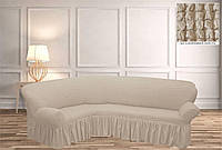 Покрывало Чехол на угловой диван  Слоновая кость