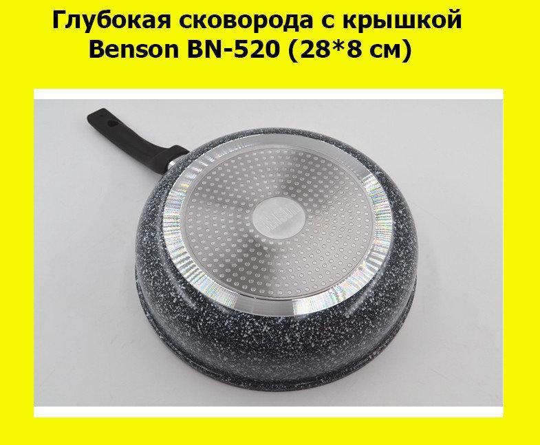 Сковорода глубокая с гранитным покрытием Benson BN-520 (28*8см), крышка, индукция, ручка бакелит |сковородка