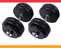 Гантели разборные 2х28 кг ORIGINAL-SPORT (Металлический Гриф)