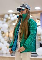 Двухсторонняя демисезонная куртка для девочки подростка Рост 128 134 140 146 152 158 164 170 Разные цвета