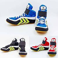 Взуття для боротьби (борцовки) замшеві дитячі та дорослі Zelart (розміри 33-44)