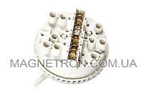 Реле уровня воды для стиральных машин Zanussi 1461522326