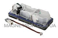 Дозатор в сборе для посудомоечных машин Electrolux 4071358131
