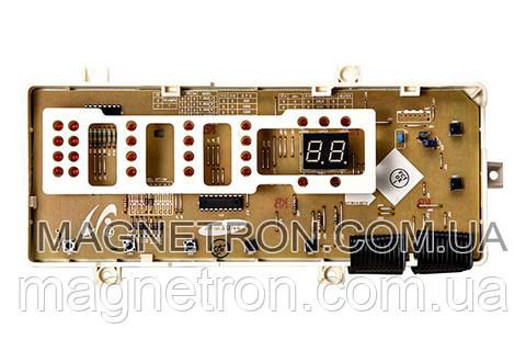 Плата (модуль) управления для стиральной машины Samsung MFS-TBS1NPH-00