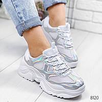 Женские кроссовки на массивной фигурной подошве белые с голографическими вставками, фото 1