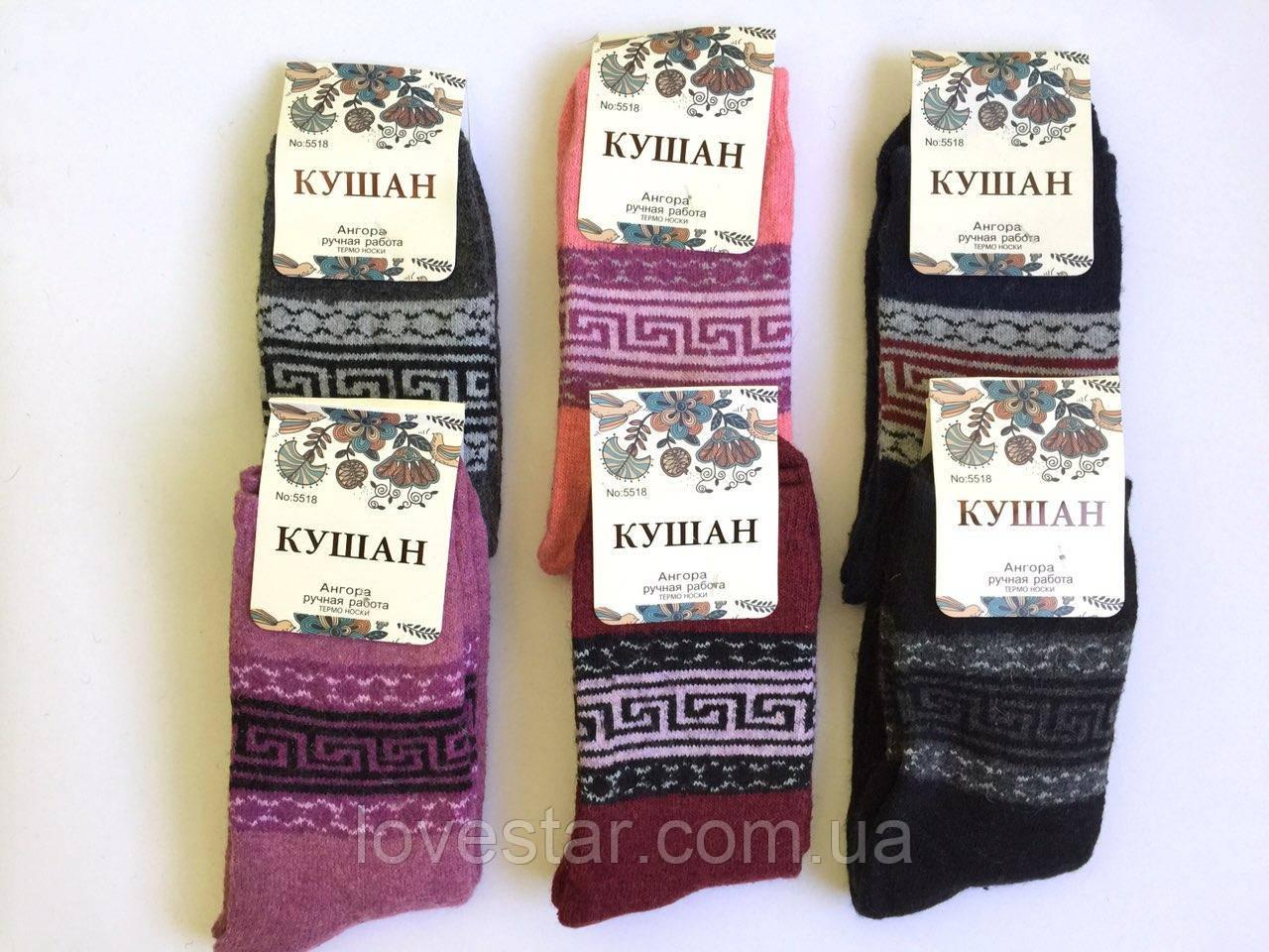 Жіночі Зимові Шкарпетки Ангора