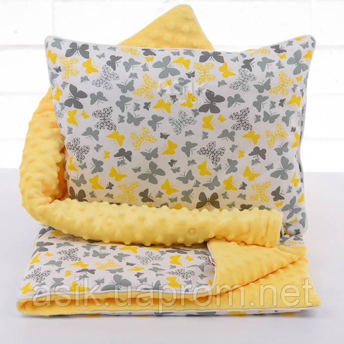 Плед і подушка з метеликами сіро-жовтого кольору