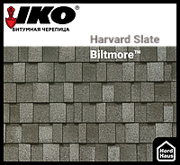 Битумная черепица IKO Biltmore Harvard Slate 3,1 м.кв./уп.